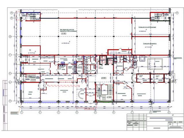 Промышленное проектирование зданий