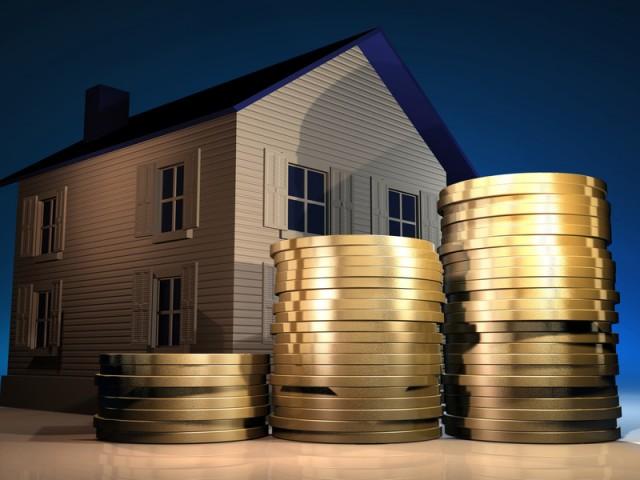 Недвижимость - надежное капиталовложение